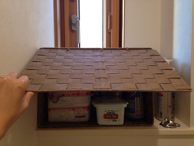 ニトリの蓋付きの箱 横使い