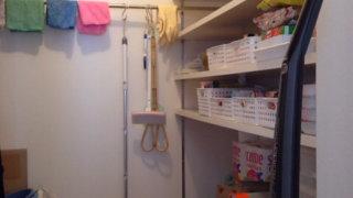 食品庫内部