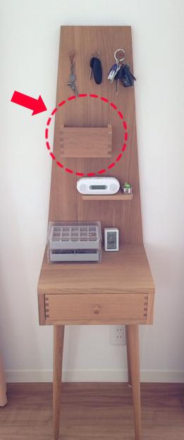 エアコンのリモコンは別な棚に収納